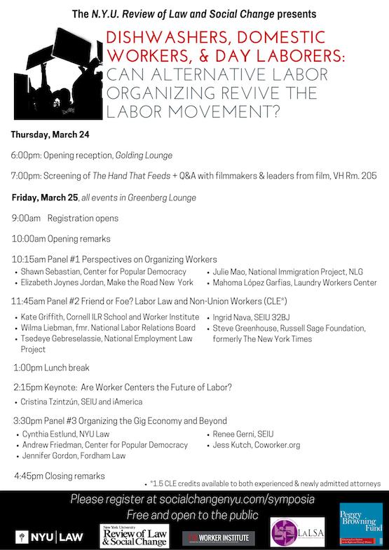 2016 Symposium Poster JPG